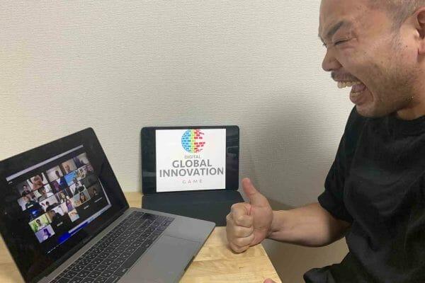 Delagate playing Orangeworks virtual team bonding activity Digital Global Innovation Game.